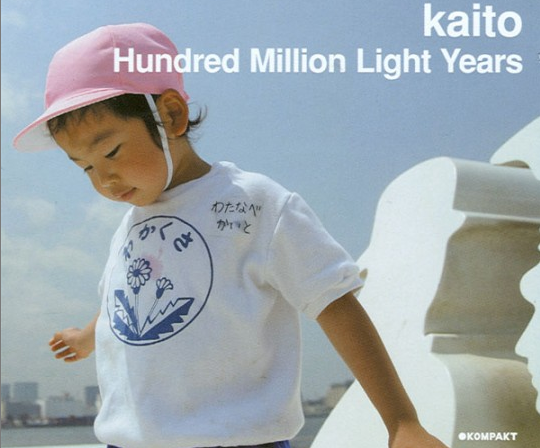 Kaito – Hundred Million Light Years (Kompakt)