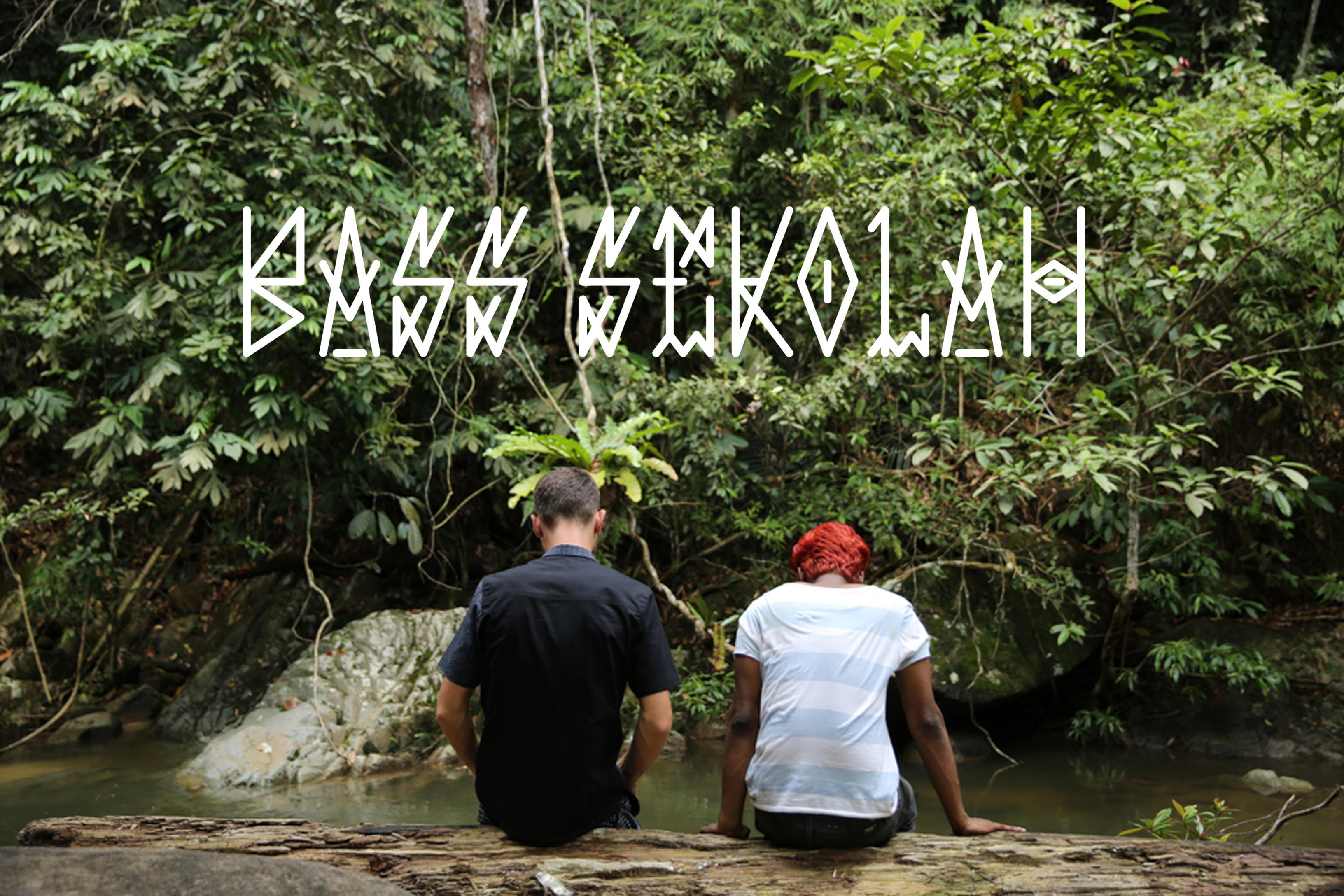 """Musik aus dem Dschungel – """"The Dusun Sessions"""""""