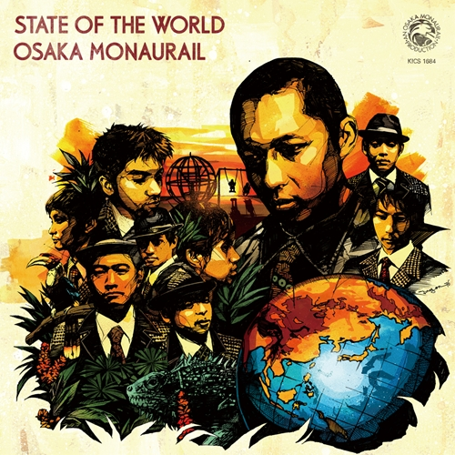Osaka Monaurail – State Of The World (Unique/Groove Attack)