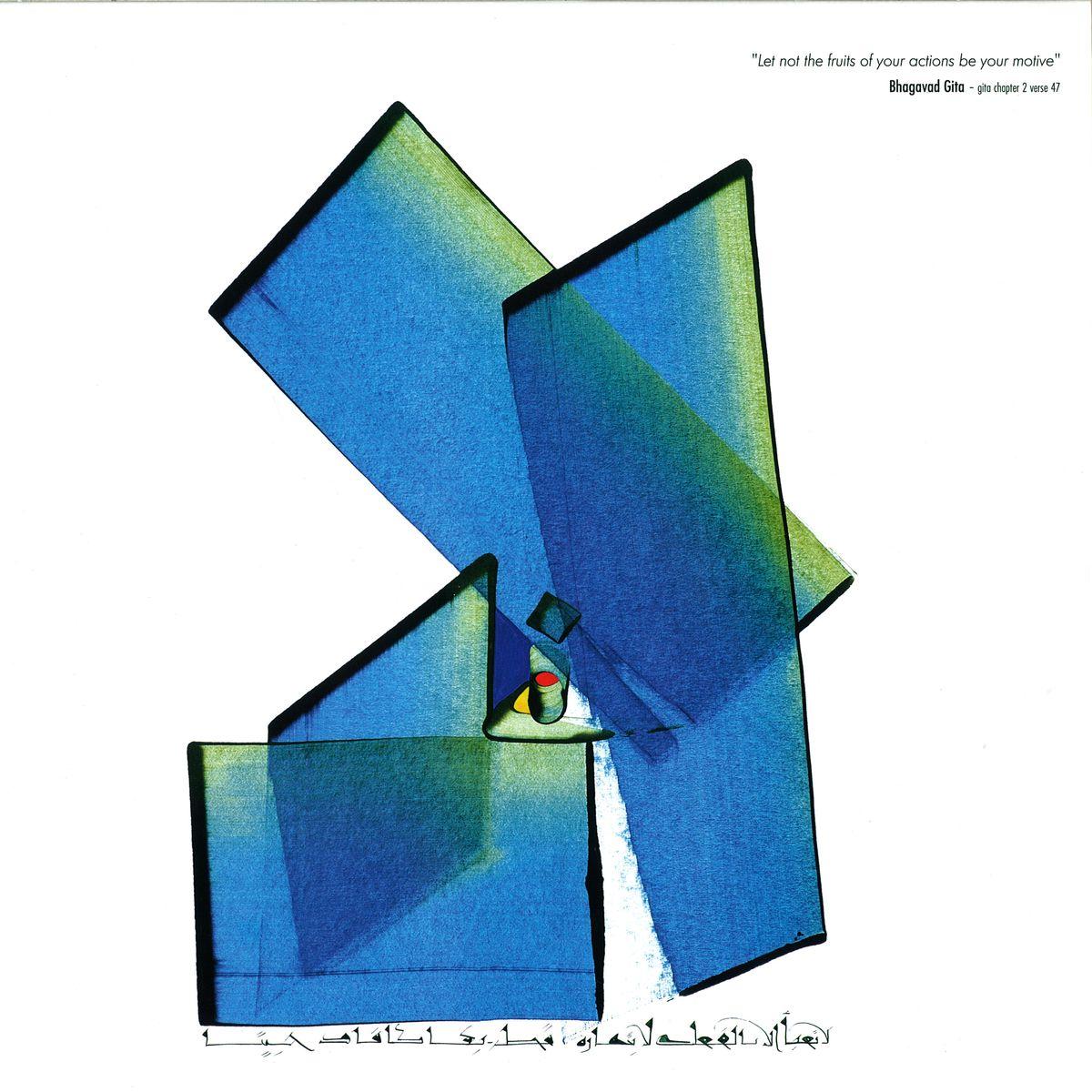 Hisham – Synesthesie Generale (opus 1) (Udopiya)
