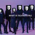 Wo ist die Individualität in der Techno-Szene hin? Gedanken eines DJs